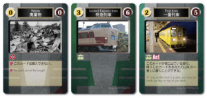 trainscards